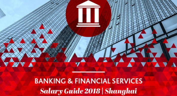 banking_financial_services-blog-banners-discipline-mmk-2018
