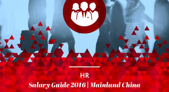 Human Resources 2016 Salary Guide