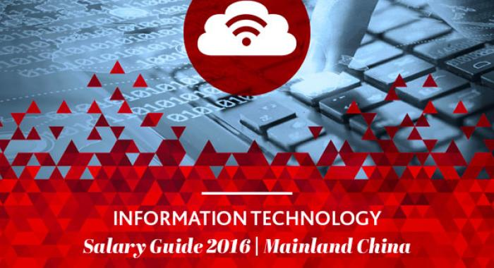 china-information-technology-salary-survey-guide