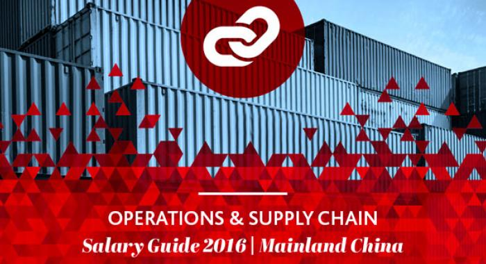 Operations & Supply Chain 2016 Salary Guide