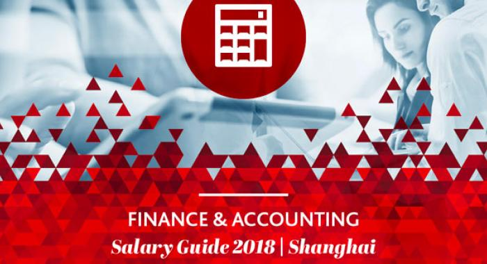 2018 Accounting and Finance Salary Guide