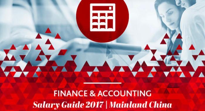 2017 Accounting & Finance Salary Guide