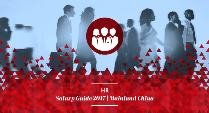 2017 HR Salary Guide