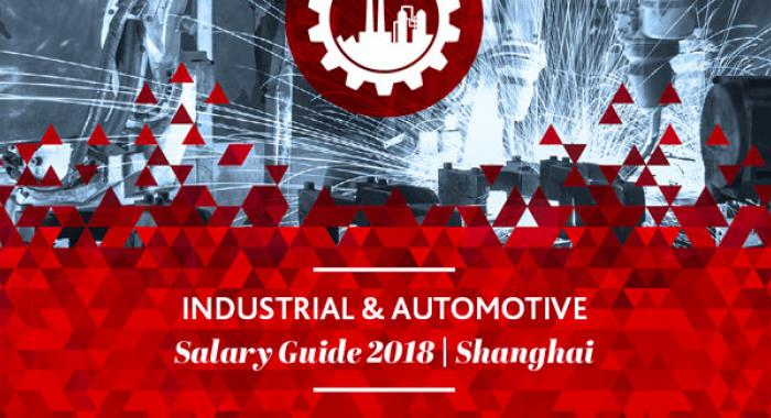 2018 Industrial and Automotive Salary Guide