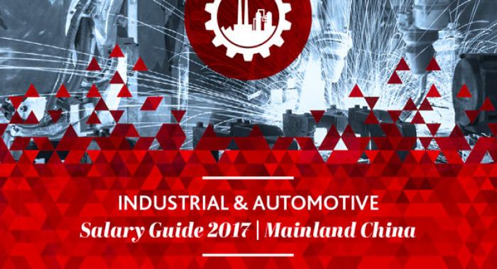 2017 Industrial & Automotive Salary Guide