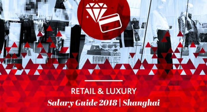 2018 Retail and Luxury Salary Guide