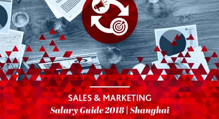 sales-and-marketing-salary-guide