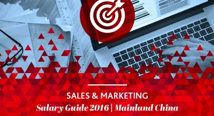 sales-marketing-salary-guide