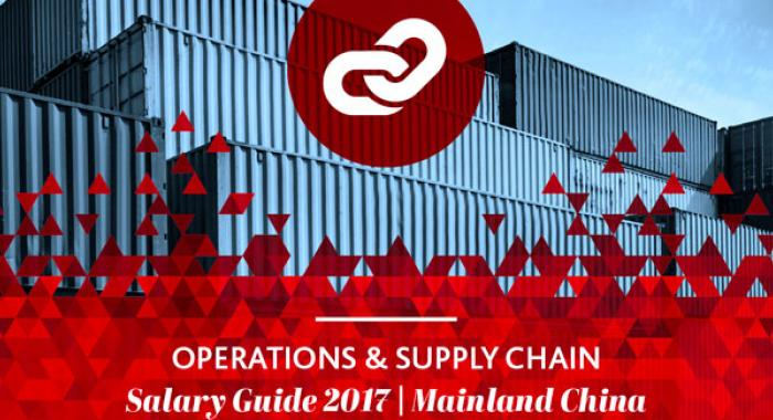 2017 Operations & Supply Chain Management Salary Guide