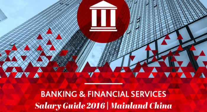 2016 Banking & Financial Services Salary Guide