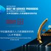 MMK Award